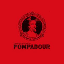 ポンパドール