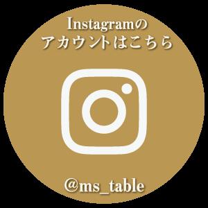 M's Table公式インスタグラム
